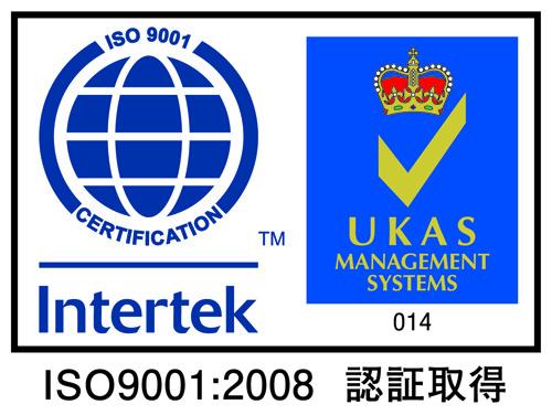 Generic logo EPS
